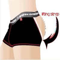 Mens Bum Enhancing Underwear